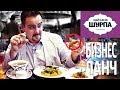 Bistrot ресторан москва официальный сайт