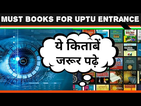MUST BOOKS FOR UPTU ENTRANCE EXAM||TOPPER'S PREPARATION STRATEGY/ENGINEERING/TIPS/BOOKLIST
