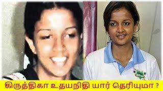 கிருத்திகா உதயநிதி யார் தெரியுமா | Kiruthiga Udhayanidhi Biography | Tamil Glitz