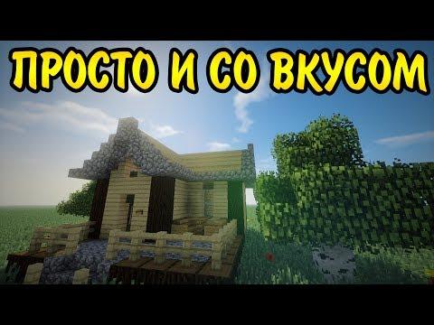 Гайд по архитектурному столу и строителю Minecraft