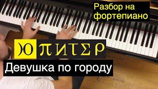 Видеоурок: Ю-Питер -