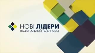 Больше женщин во власти - проект Анны Давыденко в Новых лидерах