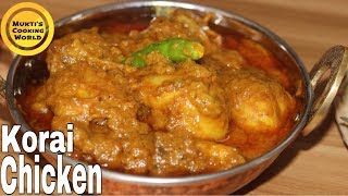 chicken curry recipe for bachelors