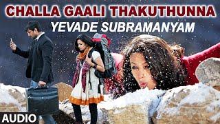 Challa Gaali Thakuthunna Full Audio Song | Yevade Subramanyam | Nani, Malvika, Vijay Devara Konda