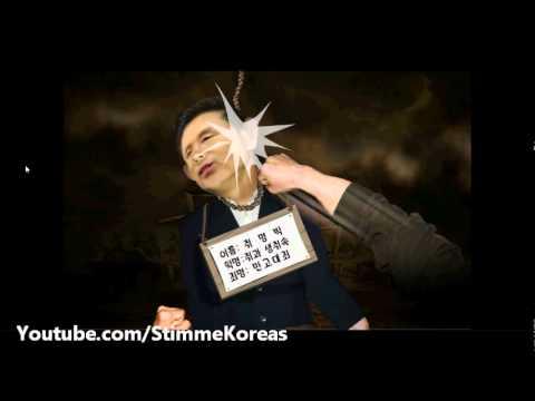 North Korean Game: Punch South Korean President Lee Myung Bak