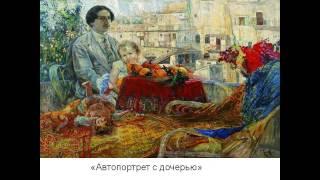 Урок развития речи 7 класс Подготовка к сочинению по картине Бродского «Летний сад осенью»