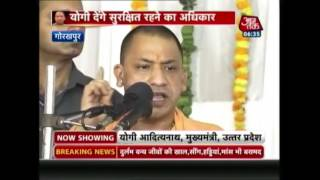 Don't Spare Trouble-Makers No Matter Who They Are: UP CM Yogi
