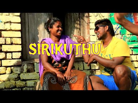 AREA PASANGA  (lyrics) VIDEO SONG