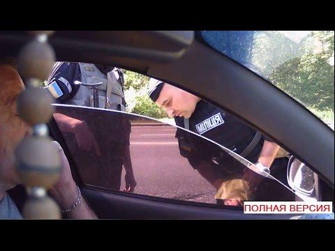 Украинский солдат для милиции не Герой, а главный подозреваемый во всех преступлениях. Полная Версия