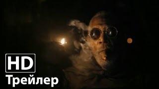 Обливион - Русский трейлер | HD