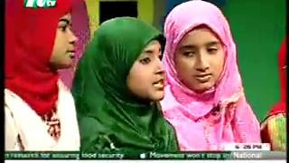 Josti mokul Bangla gajal