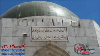 kalam mian muhammad bakhash by afzal bhatti song 2017 cell no...0301,6296594