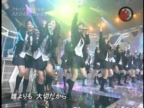 TV】 AKB48 - 会いたかった - Yo...