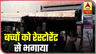 Despite Paying Bills, Kids Kicked Out Of Restaurant For Being Poor | ABP News