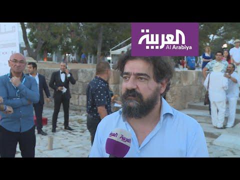 صباح العربية | مهرجان منارات السينمائي على شواطئ تونس  - 17:54-2019 / 7 / 15