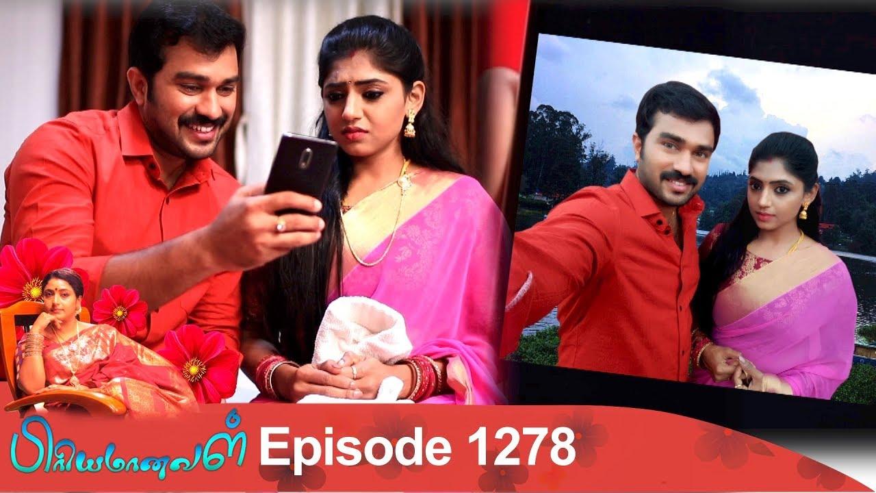 Priyamanaval Episode 1278, 28/03/19