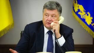 Пранкер Лексус поговорил с Порошенко о Саакашвили