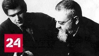 Декабристы и большевики - Россия 24 thumbnail