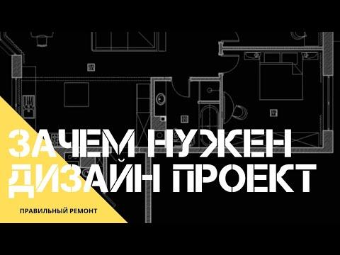 Как сделать ремонт квартиры в новостройке с нуля: разбор подводных камней