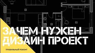 видео ремонт квартир под ключ