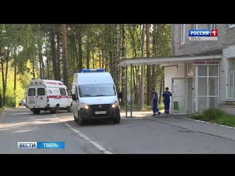 Более 200 млн рублей выделено на ремонт больниц Тверской области