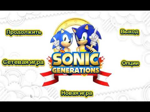 Sonic generations android download gratis | Sonic