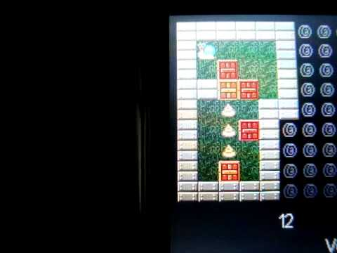 o jogo sokoban no celular