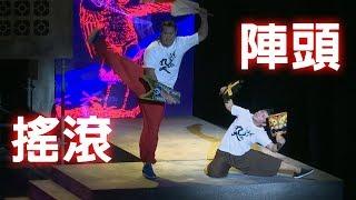 「董事長」跨界「九天」打造全台語音樂劇《風中浮沈的花蕊》