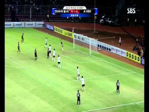 Asia Dream Cup 2014 (GBK - Jakarta, Indonesia)