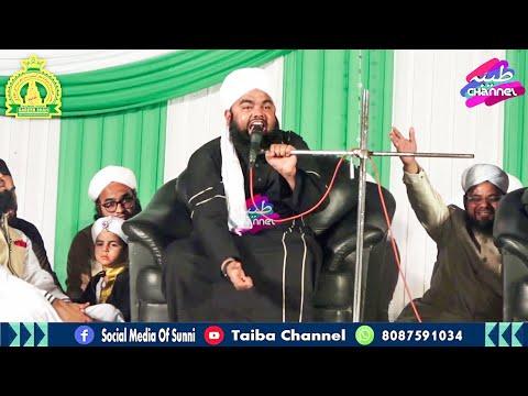 Download Dil Dehla Dene Wala Bayan || Sayyed Aminul Qadri || 4K Video 2019 || Mahapoli Ijtema || Kaki Media