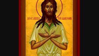 Преп. Алексей Человек Божий