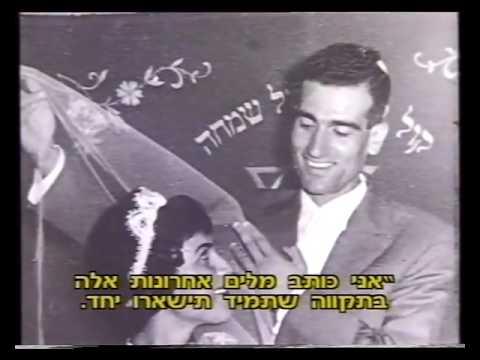 Eli Cohen Master Israeli Spy   Full Story 7
