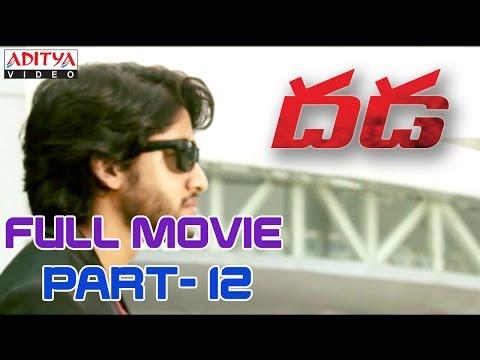 Dhada Telugu Movie Part 12/13 - Naga Chaitanya, Kajal Agarwal