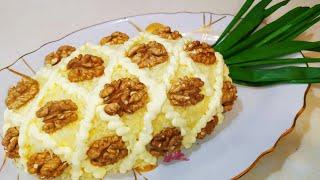 Праздничный САЛАТ из курицы С АНАНАСОМ. Слоёный салат С КУРИЦЕЙ и ананасом.