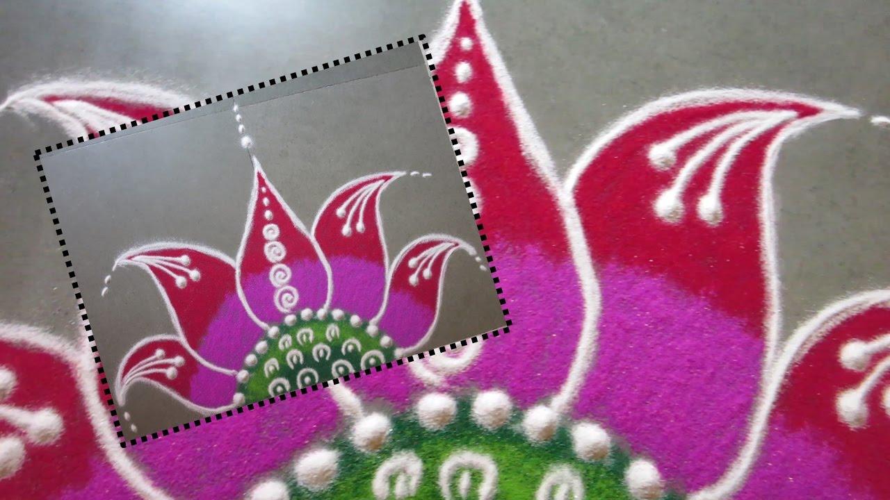 Lotus flower rangoli design youtube lotus flower rangoli design izmirmasajfo
