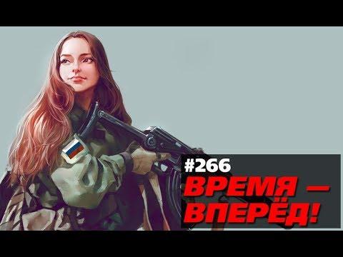 Россия за неделю: Ратник-2, космос, самолёты и др.