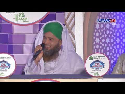 সেরা-হাফেজে-কুরআন-২০১৯-//-shera-hafeze-quran-19_ep-03-//-ramadan-special-on-news24