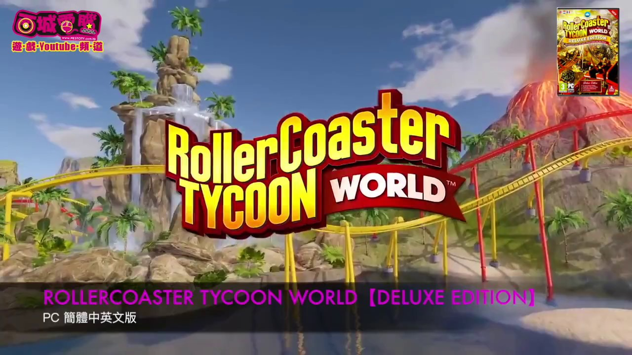 RollerCoaster Tycoon World : Deluxe Edition【PC 簡體中英文版】