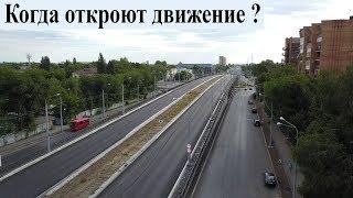 Путепровод на Заводском шоссе в Самаре 6.07.19