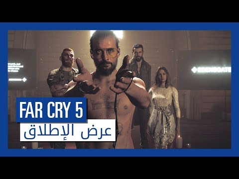 Far Cry 5 The Vgprofessional Review