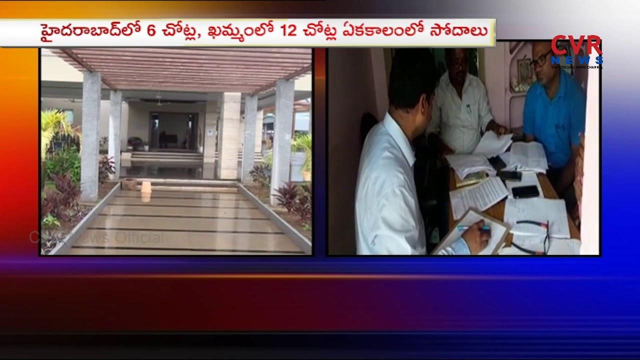 IT Raids on TRS MP Ponguleti Srinivas Reddy House   CVR News