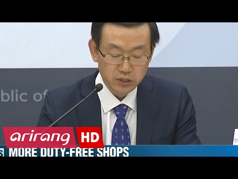 Business Daily _ More duty-free shops