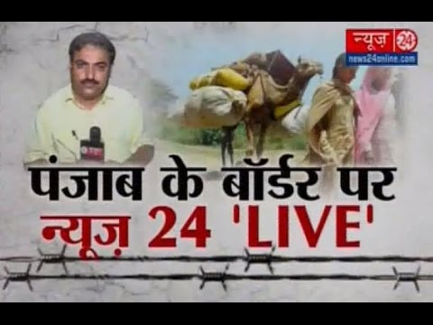 News24 Live from Punjab Border