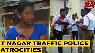 Exclusive byte from Victim Sister | Traffic Police Treats Public As Criminals