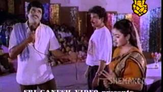 Geetanjali Baare Gandege - Tamil Remake - Kannada Romantic Songs