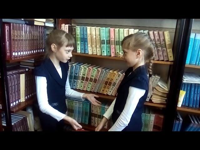 Изображение предпросмотра прочтения – Доминика и ЗлатаВилисовы читает произведение «Докучная сказка мы с тобой шли?» (Русский фольклор )