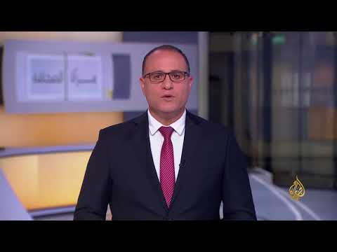 مرآة الصحافة الأولى 24/3/2018  - نشر قبل 8 ساعة