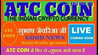 ATC COIN DEEWALI OFFER GOOD NEWS 19/10/17 तूफ़ान आने वाला है