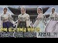 [HOT] 기황후 47회 - 하지원-지창욱, 아주 특별한 궁궐 밖 데이트!? 20140415 - YouTube