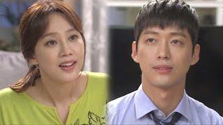 남궁민, 오현경 '심층 면접'에  '당황' 《Beautiful Gong Shim》 미녀 공심이 EP18